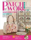 書Patchwork 拼布教室(2 ):擁抱春天的美麗布作新美學