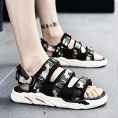 涼鞋-ins涼鞋男士沙灘鞋新款百搭運動夏休閒韓版迷彩潮流老爹拖鞋 伊蒂斯女装