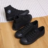 環球全黑色女鞋帆布鞋情侶布鞋韓版平底工作鞋