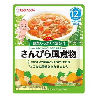 KEWPIE VA-2 隨行包-日式金平煮蔬菜100公克