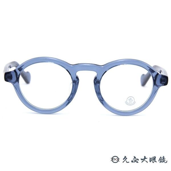 MONCLER 眼鏡 ML5019 (透藍) 圓框 近視眼鏡 久必大眼鏡