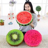 創意3D水果仿真毛絨榻榻米坐墊西瓜靠墊抱枕辦公室午睡個性禮物