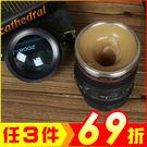 第六代趣味單眼相機鏡頭攪拌咖啡杯【AE02699】JC雜貨