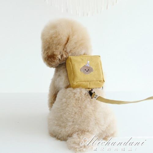 寵物狗狗貓通用自背包比熊博美牽引繩泰迪胸背帶柯基小型犬外出自 黛尼時尚精品