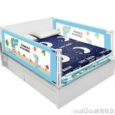 床圍欄寶寶防摔防護欄桿2米1.8嬰兒童大床邊擋板垂直升降安全通用igo 美芭