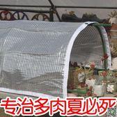 多肉遮陽網 防曬網 隔熱網 鋁箔網銀白色陽台花卉 遮蔭網園藝DF 都市時尚