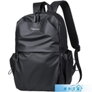 後背包 2021新款時尚後背包男潮牌休閒男士背包旅行包學生書包潮流大容量 漫步雲端