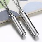 《 QBOX 》FASHION 飾品【CPN-587】精緻情侶圓柱體香水瓶鈦鋼對墬子項鍊