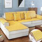 夏天沙發墊涼席麻將沙發墊夏季沙發套全包萬...
