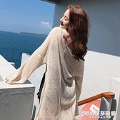春夏馬海毛防曬衫針織開衫外搭中長款寬鬆薄外套女防曬衣