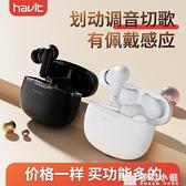 I99無線藍芽耳機雙耳入耳式頭戴運動跑步車載通話超長續航待機適用于蘋果華為oppo小米安卓男女