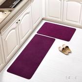 廚房地墊長條防滑吸水進門門廳腳墊浴室防滑墊臥室床邊墊可機洗 DJ6933『易購3c館』