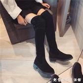 長靴女過膝瘦瘦靴秋冬季新款平底長筒靴子網紅百搭高筒靴子女 創意家居生活館