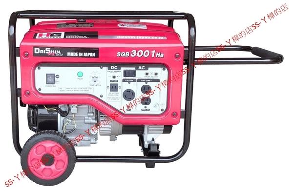 HONDA 本田 SGB3001Ha 3000W 汽油引擎 四行程 發電機 日本原裝