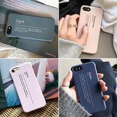 韓國 書寫文字 硬殼 手機殼│可加購訂製雙層防摔│S7 Edge S8 S9 Plus Note5 Note8 Note9│z8378
