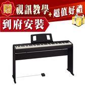 【小麥老師樂器館】樂蘭 Roland FP-10 FP10 88鍵 數位鋼琴 電鋼琴 (含架) FP30 FP90