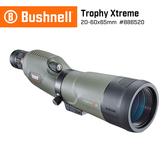 【美國 Bushnell 倍視能】Trophy Xtreme 極限錦標系列 20-60x65mm 專業級賞鳥型單筒望遠鏡 #886520 (公司貨)