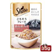 【寵物王國】SHEBA日式鮮饌包 成貓專用鮮魚總匯(鮪魚+鮭魚)35g