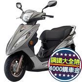 【買車抽液晶】BON 125 鼓煞 送4000購車金 大燈繼電器 鋼鐵大全險(JXC-125RBA)PGO摩特動力