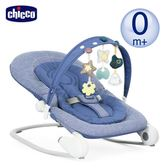 【限時送手搖鈴】chicco-Hooplà可攜式安撫搖椅-紫羅藍