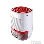 除濕機 110v除濕機抽濕機家用靜音除濕器地下室吸濕去濕機凈化空氣 麥琪精品屋