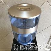 自來水過濾器家用凈水桶過濾桶自來水井水過濾凈水器可直飲可配任意飲水機 爾碩數位3c