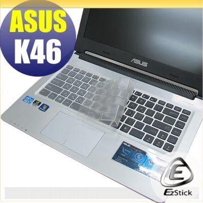 【EZstick】ASUS K46 K46CM 系列 專用奈米銀抗菌TPU鍵盤保護膜