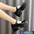 瑪麗珍鞋 英倫風小皮鞋女春季新款Lolita日系jk單鞋鬆糕厚底瑪麗珍女鞋 星河光年