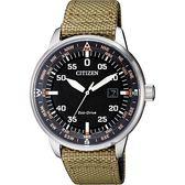【滿額禮電影票】CITIZEN 星辰 限量光動能旅行手錶-黑x卡其帆布/42mm BM7390-14E