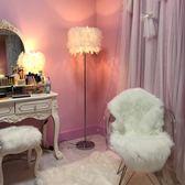 現代簡約北歐落地燈臥室床頭客廳創意遙控羽毛燈公主立式台燈美式 LannaS