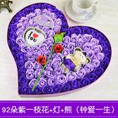 燈光花束 浪漫生日禮物 女生特別的送女友朋友情侶新品花束禮盒xw【快速出貨】