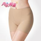 內衣頻道♥6705 超輕薄鎖邊 經編布材質 褲底抑菌臭加工 高腰 無痕內褲-(6入/組) M/L/XL