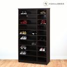 【米朵Miduo】3.2尺塑鋼開放式鞋櫃 防水塑鋼家具