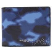 茱麗葉精品【全新現貨】MICHAEL KORS KENT 經典LOGO壓印渲染六卡短夾.靛藍
