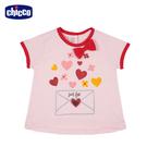 chicco-TO BE-愛心信件短袖上衣
