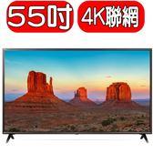 LG樂金【55UK6320PWE】55吋4K電視