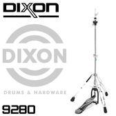 【非凡樂器】DIXON PSH9280 Hi-hat / 銅鈸開合架 / 腳踏鈸架 / 加贈鼓棒