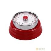 廚房機械計時器 廚房定時器 學生提醒計時器 快速出貨
