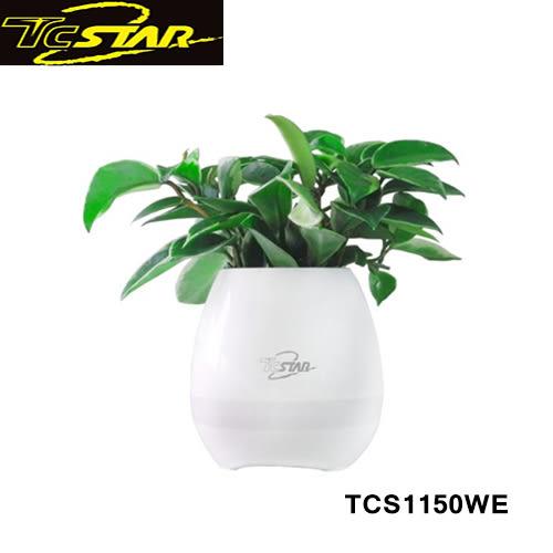 T.c.star 連鈺 可彈奏智慧花盆藍牙喇叭(白色) TCS1150WE