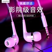 耳機 耳機入耳式vivo華為手機重低音通用小米蘋果6plus有線K歌