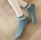 短襪 襪子女士短襪淺口船襪可愛秋天日系運動中筒春季長筒純棉ins潮【快速出貨八折鉅惠】
