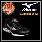 【Mizuno美津濃】女款慢跑鞋 MAX...