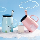 貓爪杯 創意個性陶瓷貓爪馬克杯帶蓋勺卡通男女杯子家用潮流情侶喝水茶杯 韓菲兒