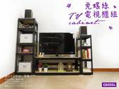 【空間特工】工業風電視櫃(180cm)高低收納櫃 模型公仔陳列架 螢幕視聽設備層架 視聽櫃邊桌 TVBL4S