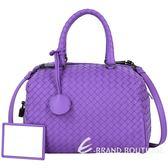 BOTTEGA VENETA ATLANTIC 小羊皮兩用方包(紫色) 1530275-04