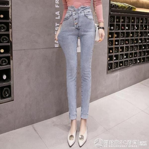 小腳褲 女新款韓版高腰褲 氣質修身褲 牛仔褲 鉛筆褲 長褲 圖拉斯3C百貨