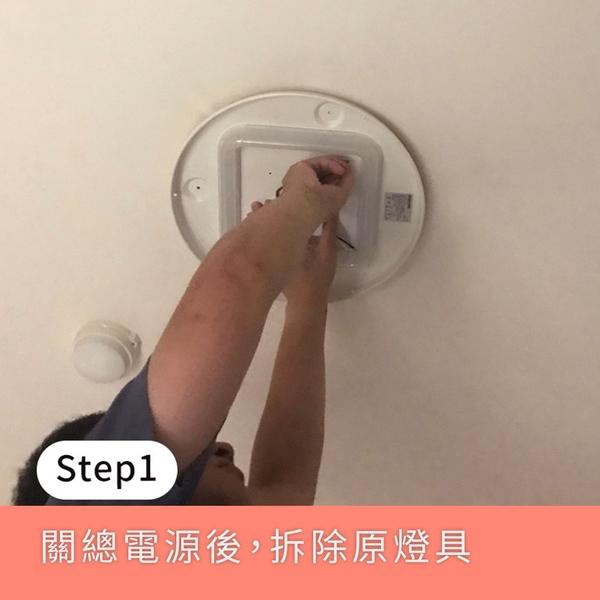 【dHSHOP】LED吸頂燈 17w 白光 黃光 dH精選光源燈具 飛利浦