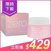 韓國banila co 皇牌保濕卸妝凝霜100ml(粉蓋升級版)【小三美日】卸妝膏 $449