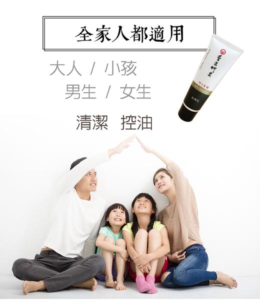 【皇家竹炭】竹炭洗顏乳 x5
