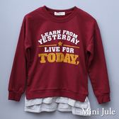 Mini Jule 大童120-170公分 上衣  假兩件針織字母造型印花長袖上衣(共2色)